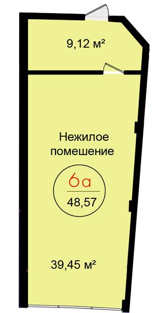 panaroma-6a