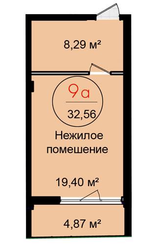 panaroma-9a