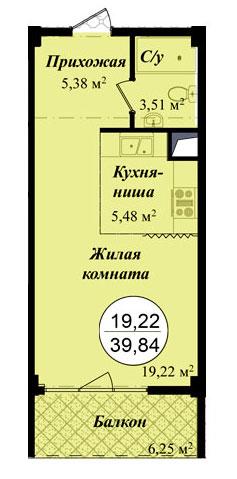 room-14